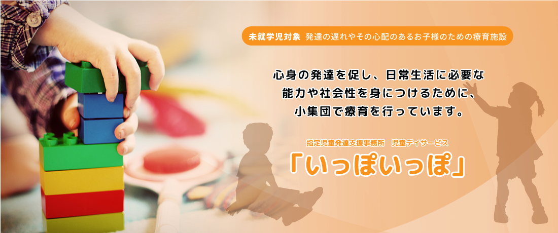 特定非営利活動法人 リハケア神戸